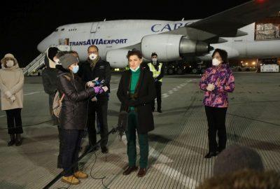 เครื่องบินอีกลำพร้อมลงจอดในเซอร์เบีย