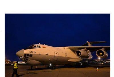 เครื่องบินอีกลำมาจากจีนพร้อมความช่วยเหลือทางการแพทย์